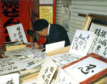 A Japanese Man Doing Calligraphy in the Streets of Tokyo, Japan